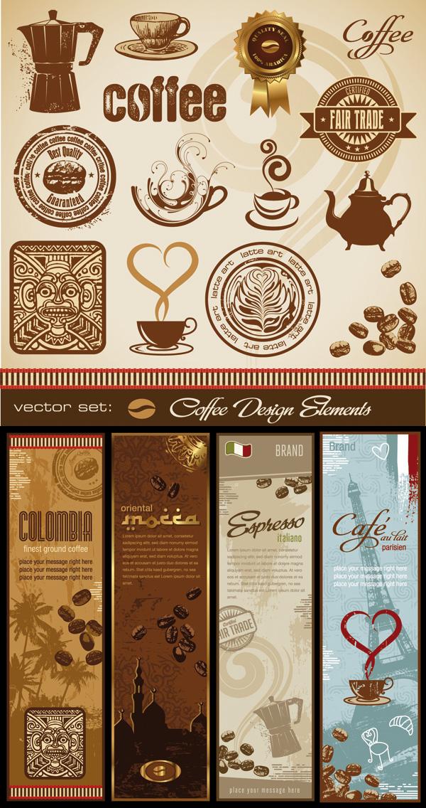 Векторный рисунок кофе. Баннеры.