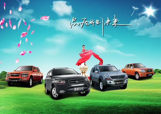 Psd исходник машин, автомобилей и картинка машин и автомобилей