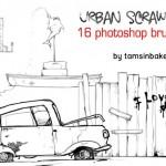 Рисунок карандашом здания, забора, машины. Кисти для фотошоп