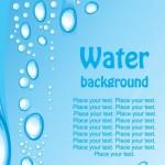 Фон вода, капли воды в векторе.