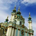 Андреевский собор в Киеве. Фото. Картинка