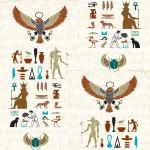 Клипарт  Древний Египет, культура, символы, боги древнего Египта в векторе и JPG формате