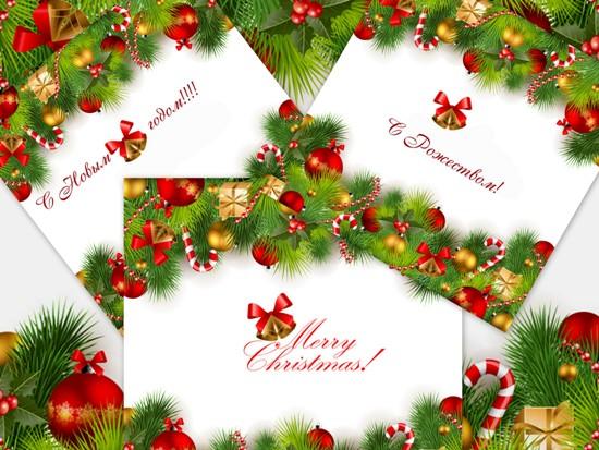 Новогодний векторный фон с подарками, игрушками. Рождество.