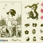 Векторный клипарт Восток. Древний Китай и Япония. Дракон, веер, инь-янь. Контур.
