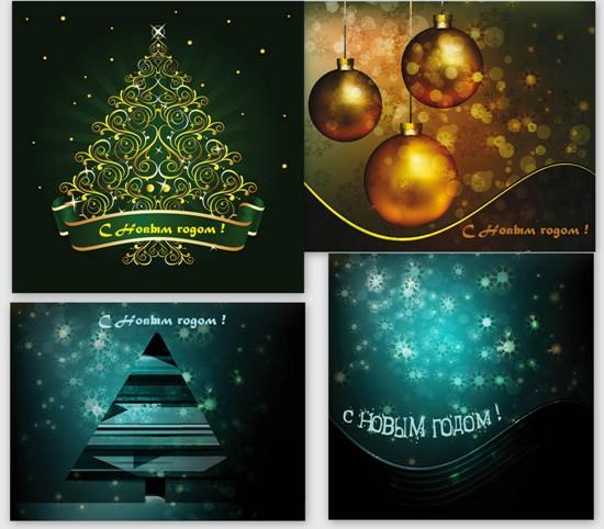 Новый год, поздравление, открытка, праздник, елка, игрушки, новогодние шары