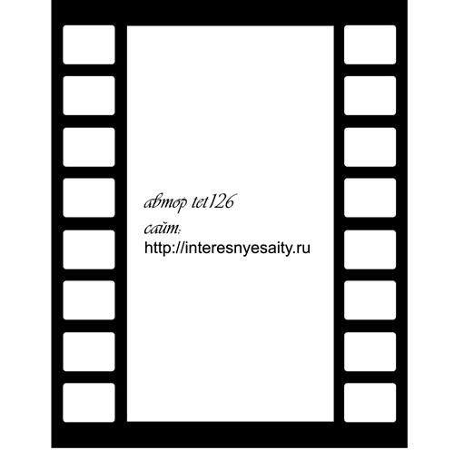 Рамка кадр пленки, кинопленки, фотопленки для фотошопа. Кино. PSD исходник, картинка высокого разреш...