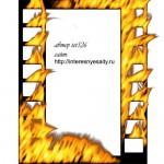 Рамка горящий кадр  высокого разрешения. Psd, jpg формат. Фильм, кадр, огонь, пленка, фотопленка, ки...