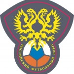 Герб российского футбольного союза. Векторный рисунок.