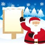 Поздравление с Дедом Морозом в векторе.