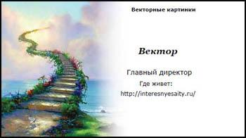 Как сделать визитку самому онлайн, бесплатно. Макет визитки.
